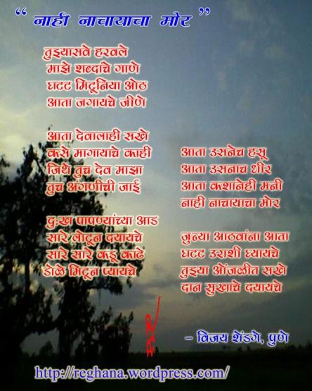 प्रेम कविता, love poem