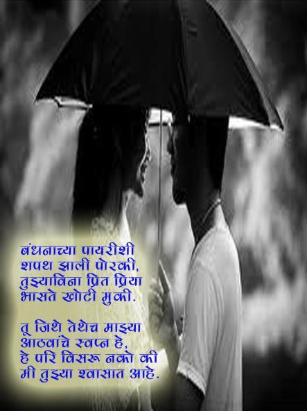 प्रेम कविता