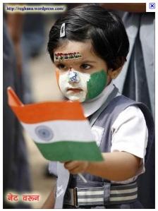 खरा भारतीय, indian,