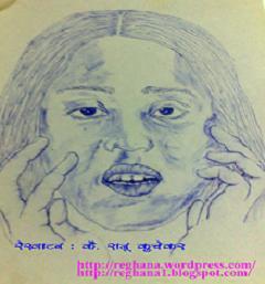 pencile sketch