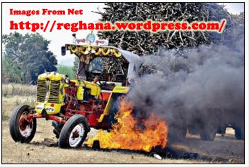 sugarcane rate, ऊस आंदोलन