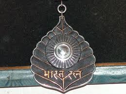 bharatrtna