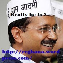 Arvind Kejriwal 1