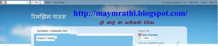 maymrathi